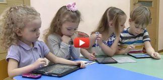 дети онлайн