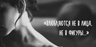 анна шаркунова