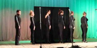 танец струн